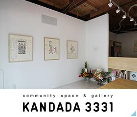 KANDADA 3331