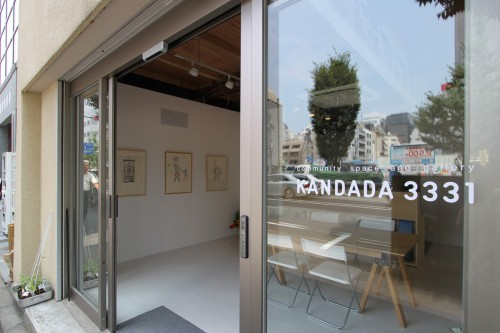 community space & gallery「KANDADA 3331」