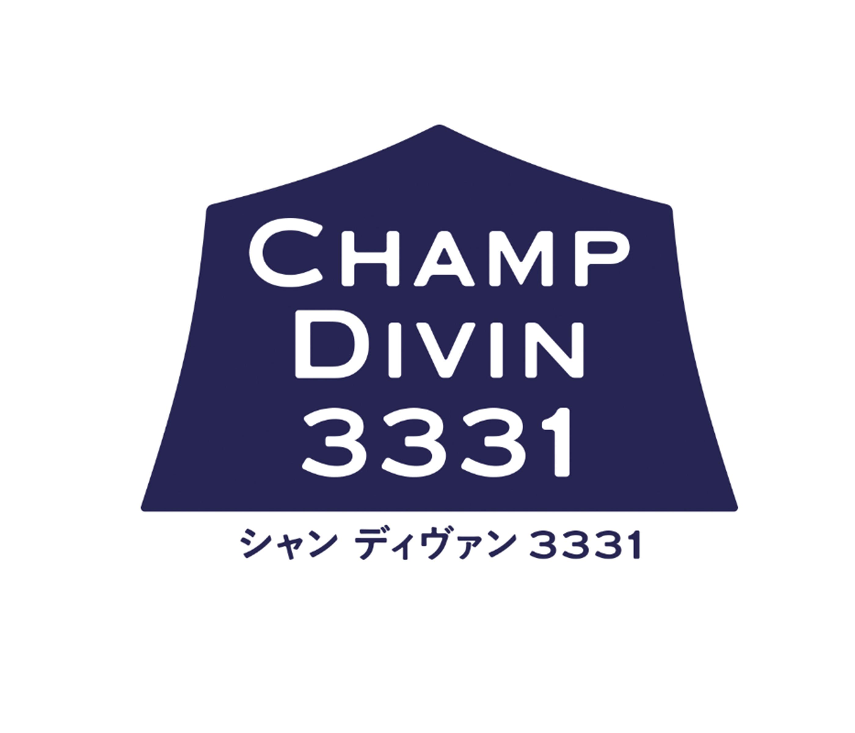 CHAMP DIVIN 3331(シャンディヴァン3331)