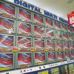 あの伝説のakihabaraTVが、15年の時を超え、この秋限定復活!     この記念すべきプロジェクトにモニター提供で参加しませんか⁉︎